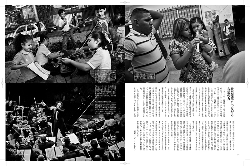 DAYS JAPAN_children' s issue_seki_01-2